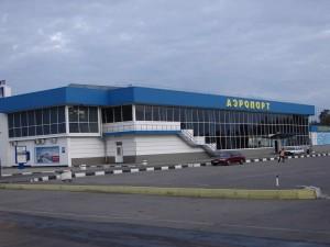 Simferopol International Airport