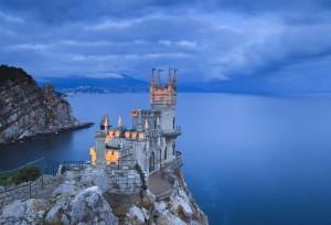 Yalta Catle